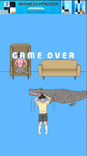 ママにゲーム隠された!脱出ゲーム 攻略 4日目