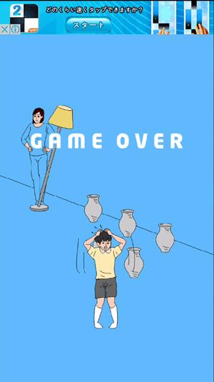 ママにゲーム隠された!脱出ゲーム 攻略 5日目