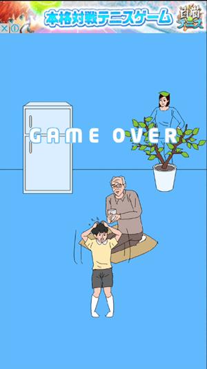 ママにゲーム隠された!脱出ゲーム 攻略 12日目