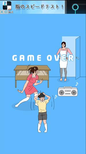 ママにゲーム隠された!脱出ゲーム 攻略 21日目