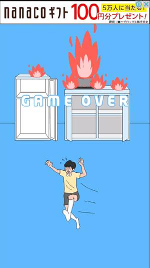 「ママにゲーム隠された - 脱出ゲーム」を攻略!27日目