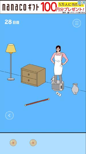 「ママにゲーム隠された - 脱出ゲーム」を攻略!28日目