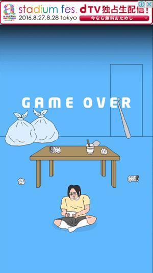 「ママにゲーム隠された - 脱出ゲーム」を攻略!30日目 最後