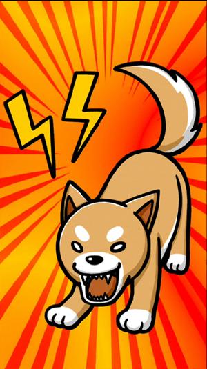 超ピンポンダッシュ 攻略 犬