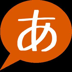 あんどアプリ ロゴ
