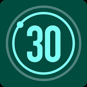 30日間フィットネスチャレンジ 効果 実践